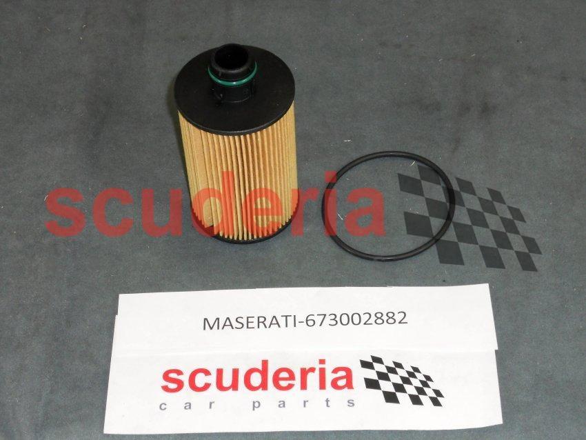 Maserati Biturbo Si 2.0 Genuine MANN Spin On Engine Oil Filter Service