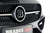 Brabus Illuminated Logo for the Front Grill - Mercedes-Benz AMG GT 2