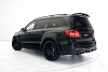 Brabus Rear Skirt in Carbon - Mercedes-Benz GLS 63 AMG 4