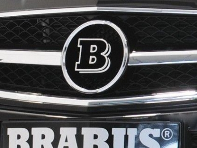 Brabus Logo for Front Grill for the Mercedes Benz CLS63 AMG & CLS-Class 1