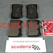 Rapide Brake Pad Kit
