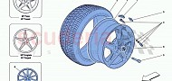 Aston Martin DB9 Wheels Parts