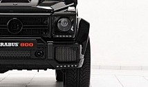 Daytime Running Lights (Black)