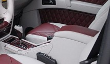 Middle Console incl. Armrest in Leather / Alcantara