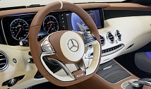 Steering Wheel (Leather/Alcantara)