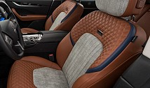 Startech leather upholstery