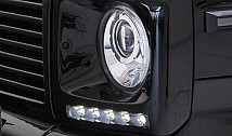 Daytime Running Lights Insert with LED Light