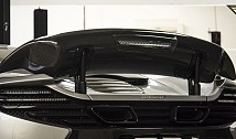 MP4-VX Active Wing Blade